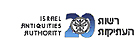 Israel Antiquities Authority